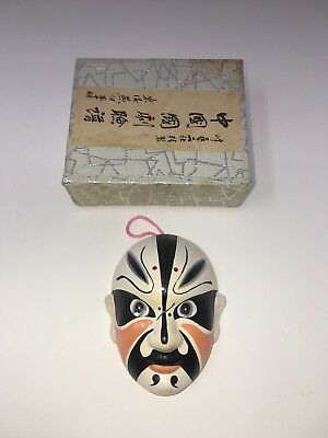 The Chinese Face Painting Art Mask In White & Orange, W/ Box & Directions