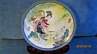 Vintage Bradford Exchange Collector Plate, Retro Asian, Chinese Decorative Plate