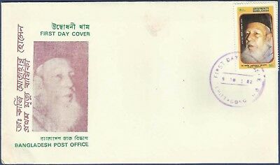 Bangladesh 1982 Mnh Fdc Qazi Dr Educationist Scholar Author
