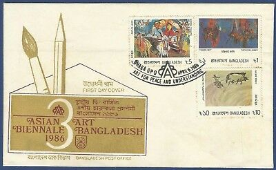 Bangladesh 1986 Mnh Fdc First Day Cover Art Painting Paint Animal Animals