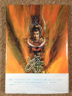 Chen Uen Zheng Wen Manga Comic The First Emperor of China Chinese Tong Li Rare