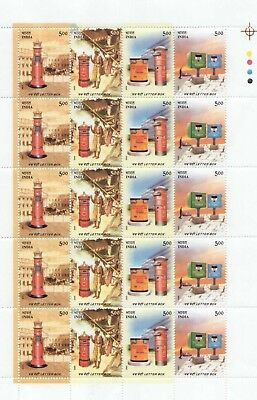 India Modern 2005 PST-131 150 Years Post Sheet PI Rs 600