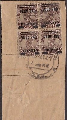 India Off GEOV 1926 SG106 1a on 1½a Inverted OPT Forgery