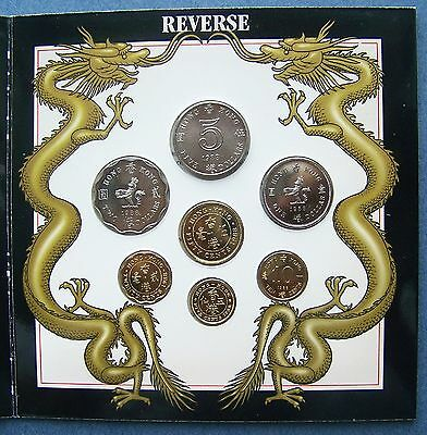 1988 Hong Kong Uncirculated 7 Coin Collection COA by the Royal Mint with OMP