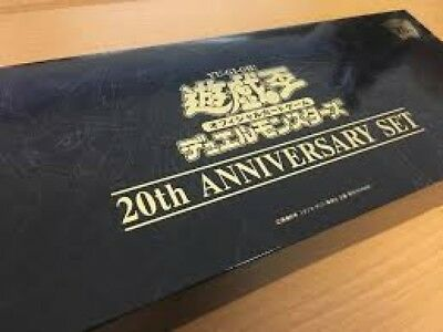 Duel Monsters Yugioh Ogu 20th ANNIVERSARY SET JAPAN NEW RARE Limited F/S