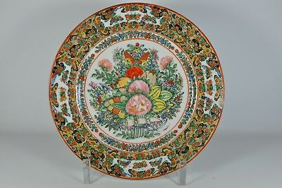 """Fine Old 10.2"""" China Chinese Famille Rose Porcelain Plate Scholar Art"""