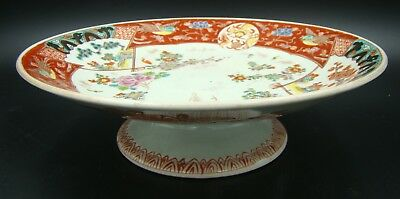 19th Century Chinese Porcelain Cake Stand Painted Floral & Dragon Design Signed