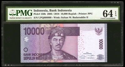 Indonesia 10,000 Rupiah PICK# 150h PMG# 64EPQ FANCY SOLID S/N 999999 (#1311)