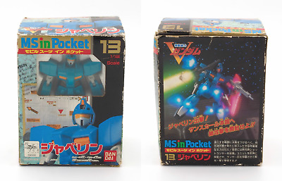 MS in Pocket (RGM-122 Javelin, 1/144 scale), ©1993 Bandai, EXCELLENT CONDITION