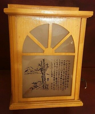 Vintage Chinese Asian Window Style Wooden Lantern Chinese Signed