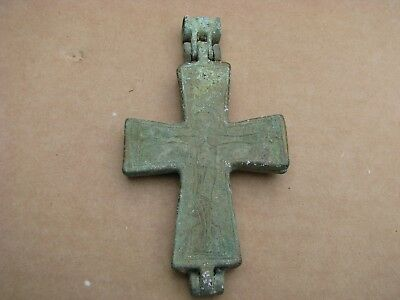 Byzantine  Bronze Cross Encolpion- Jesus