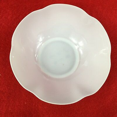 Vintage Chinese Eggshell Porcelain Bowl Signed Bodiless Ware Mint In Box