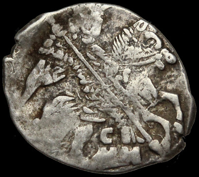 """RUSSIA. Ivan IV """"The Terrible"""" Silver Hammered Kopek, Moscow, 1533-1584"""
