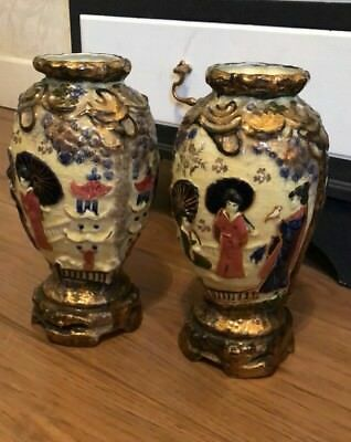 A Pair of Very Rare Vintage British Cameo Ware Chinese Vases*