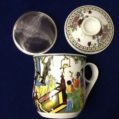 Chinese Porcelain Tea Cup Handled Infuser Strainer with Lid 10 oz  Nice Drawing