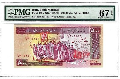 Persia Education/Historical-P139a 5000 Rials Gem PMG Highest #  Possible EPQ 67-