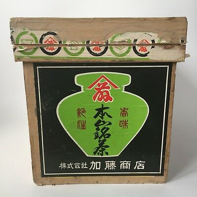 Vintage Japanese Wooden TEA Shipping Chest/Box w/ Lid 20 x 14 x 16 Tin Lined