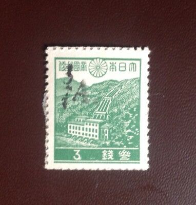 Burma 1942 Japanese Occupation 3/4a on 3s Green J49 MH Cat £80