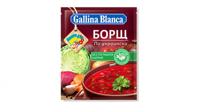 GALLINA BLANCA Instant Ukrainian Beetroot Soup 50g 1.8oz (750ml)