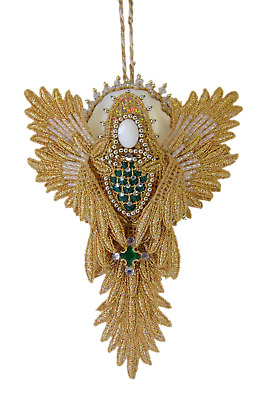 "SATIN BEADED CHRISTMAS ORNAMENT KIT - ""Angelic Intercession 2"""