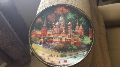 Vintage Russian Legends Wall Plate USSR 1990,GOLD TRIMMED