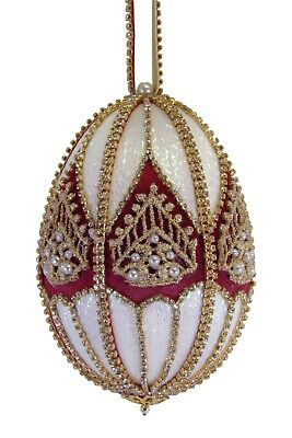 "SATIN BEADED CHRISTMAS ORNAMENT KIT - ""Sleigh Rice To The Winter Palace"""