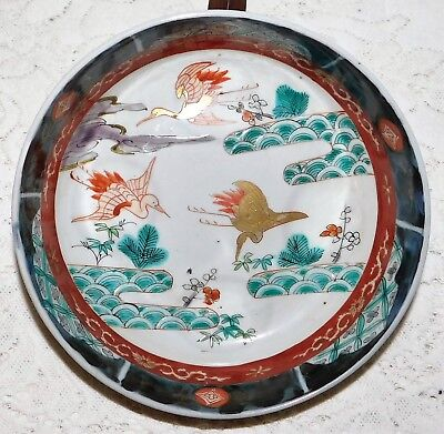 Antique 19th Century Japanese Imari Semi-Porcelain Bowl Meiji Era VTG Cranes