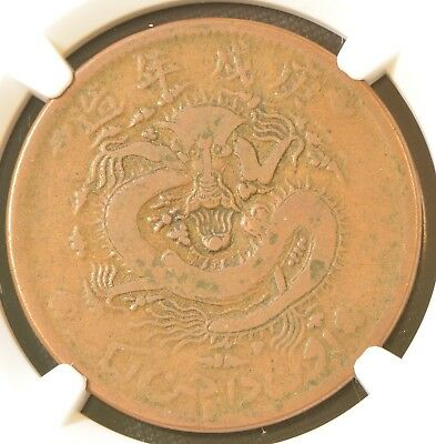 RARE 1910 CHINA Sinkiang 10 Cent Copper Coin NGC VG 10 BN