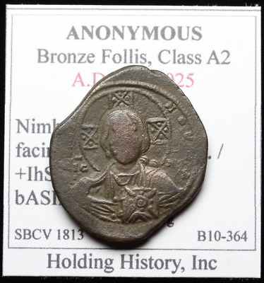 Anonymous AE Follis, Class A2, Jesus Christ King of Kings, Sharp!