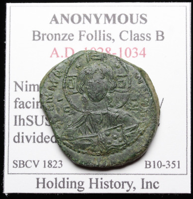 Anonymous AE Christ Follis, Class B, Jesus King of Kings