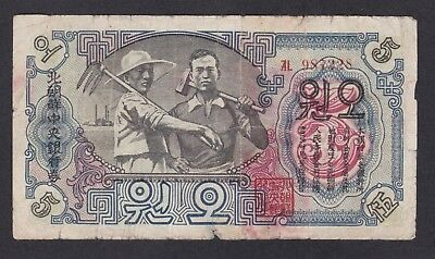 -Auction- Korea 1947 5 Won