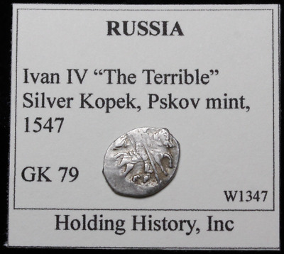 """RUSSIA. Ivan IV """"The Terrible"""", Hammered Silver Kopek, Wire Money, G&K 79"""