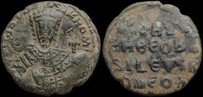 Nicephorus AE Follis, Legend in lines, 27mm, 5.97g