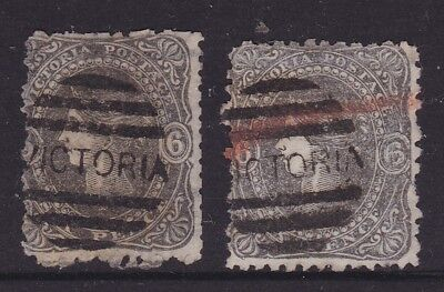 VICTORIA OLD 1861 6d Black BEADED OVAL BOTH PAIR,USED (GH58)