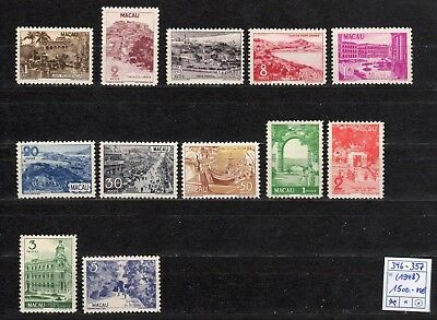 Macau Macao / China - 1948 - Michel Nr. 346-357 - postfrisch mnh ** ultra-rar