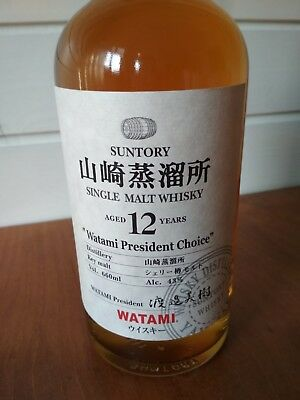 Suntory Yamazaki 12 Year Old Watami Presidents Choice 660ml - Limited Edition