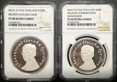 1974 Thailand Conservation Pair NGC-PF68UC