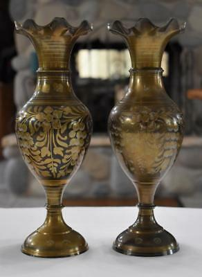 """Pair of Beautiful Vintage Etched Brass Vases Leafy Floral Ruffled Edges 12"""""""