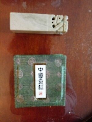 Stone Oriental Carved Stamp with boxed Chinese red Ink