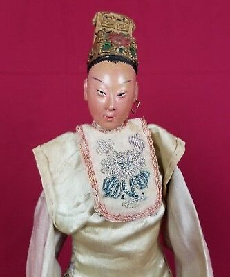 Antique/Vintage Asian Chinese Opera Doll Beautiful Delicate Detail 11.75 inches