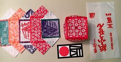 Lot of  6 Small Japanese Paper Lanterns