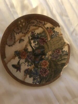 Fine Japanese Meiji Satsuma - Tea Cup Saucer Floral Peacock w/ Butterfly- Marked