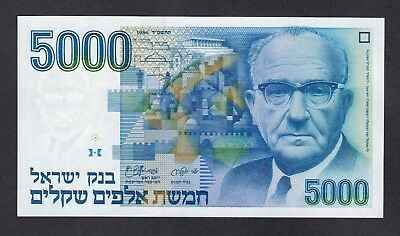 -Auction- Israel 1984 5000 Sheqalim Unc