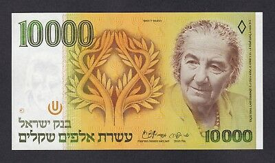 -Auction- Israel 1984 10000 Sheqalim Unc