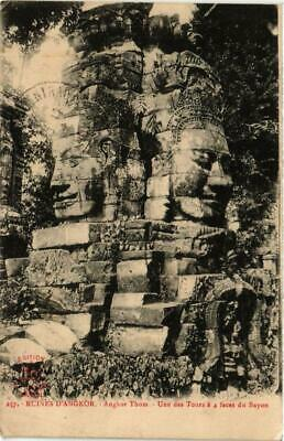 CPA Angkor Thom- Une des Tours. CAMBODGE Indochine (714958)