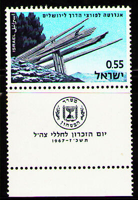 Israel 1967 Sc341 Mi386 1Tab mnh Memorial Day,1967-War of Independence Memorial