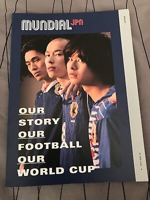 Mundial Magazine : Japan Edition - Issue 1 (Great Condition)