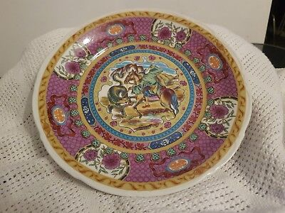Signed Oriental Plate . Dragon
