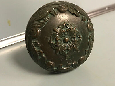 Antique Brass Decorative Door Knob