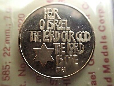 Proof Shema Yisrael 7 Gram 14k Gold State Medal 22mm Israel Government Coins